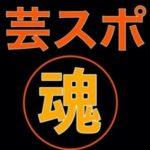 荒木駿平(ダンサー)|浜崎あゆみと親密関係。年齢・身長・出身は?