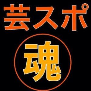 宮本武文|現在は逮捕され巨人ドラ2の素性とは?笠原将生と動画出演