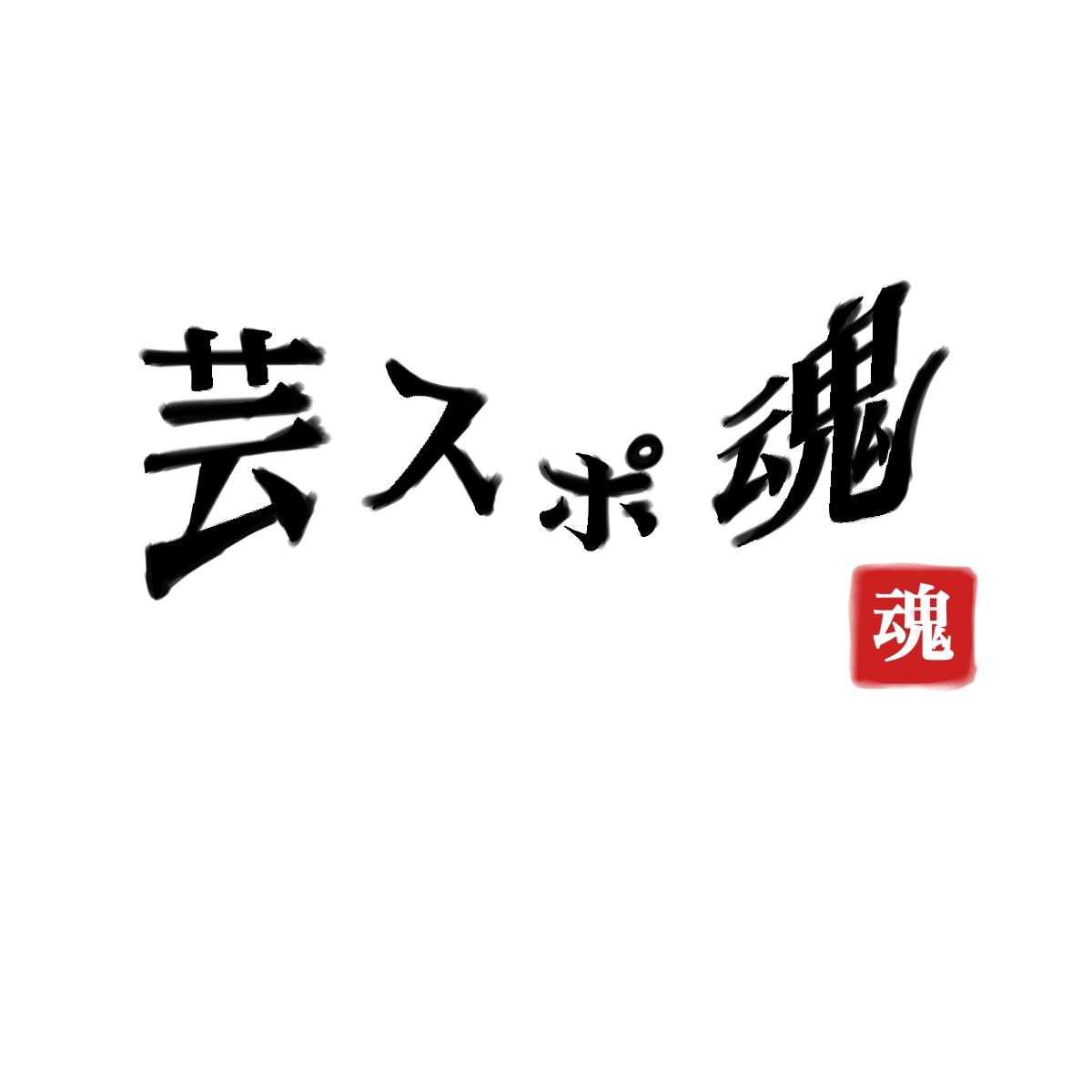 友井雄亮|焼肉店店長の現在。北新地神威の場所は?本名は牧山雄亮